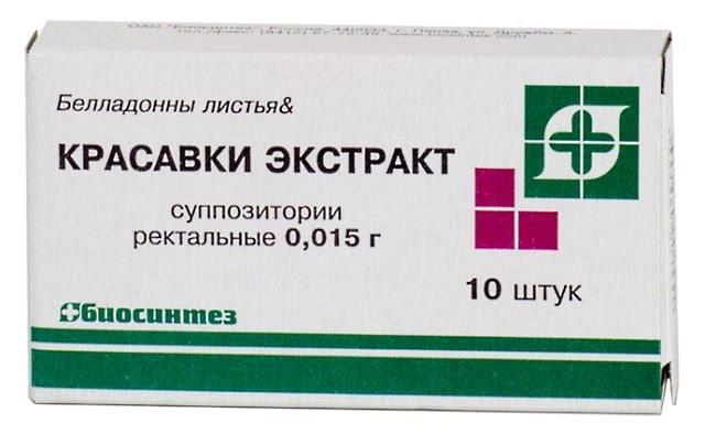 Геморрой лечение свечи