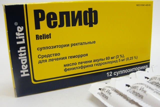 Релиф таблетки инструкция по применению