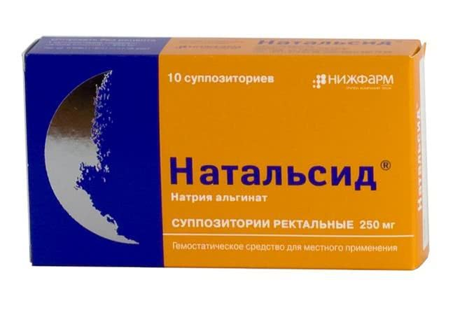 свечи с метилурацилом при геморрое и трещинах