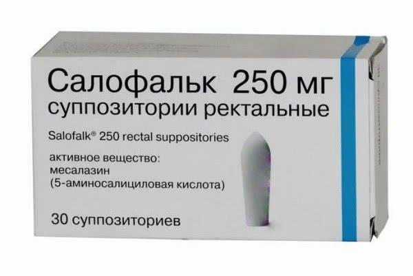 Суппозитории Салофальк 250 мг
