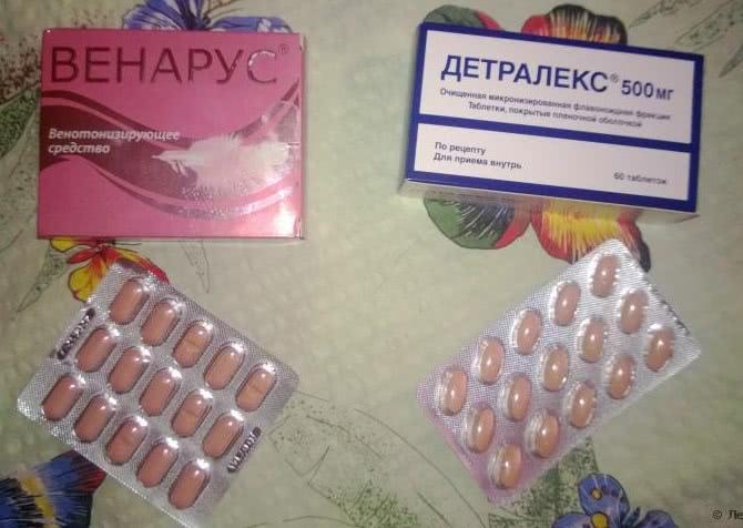 Таблетки Венарус и Детралекс