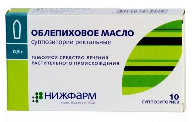 Геморрой при беременности лечение облепиховое масло