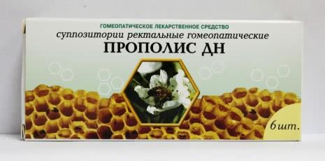 Свечи Прополис ДН