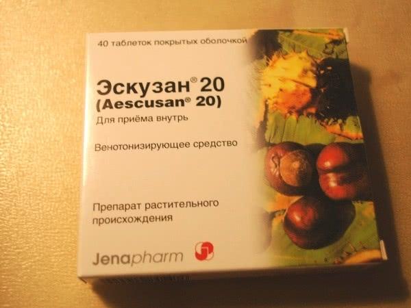 Упаковка таблеток Эскузан