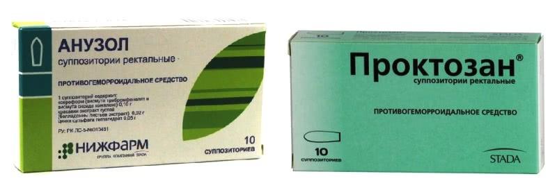 Анузол и Проктозан