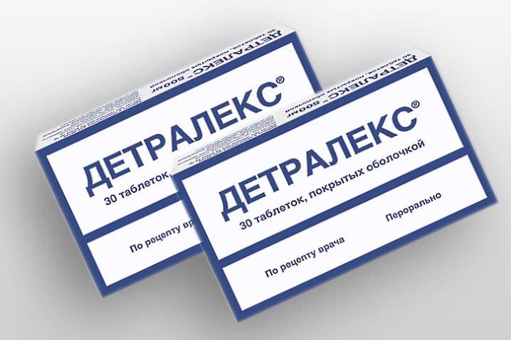 веназин мазь инструкция по применению цена отзывы - фото 5