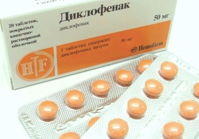 Таблетированная форма препарата Диклофенак