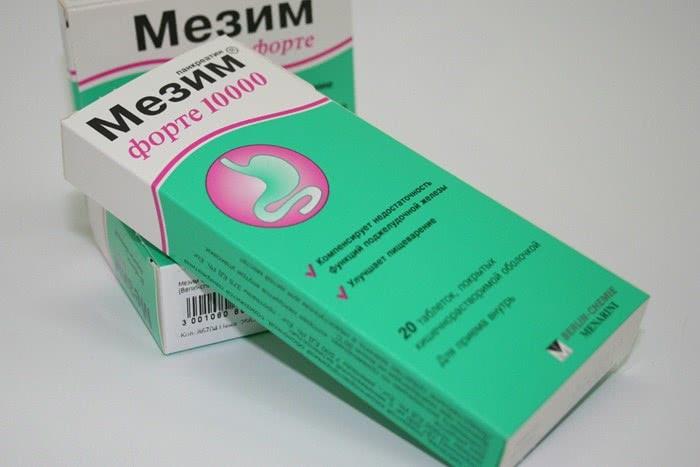 Препарат Мезим для лечения колита