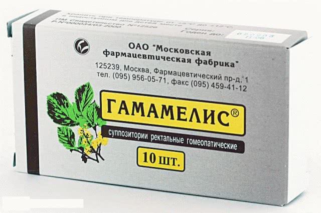 Гомеопатические свечи Гамамелис