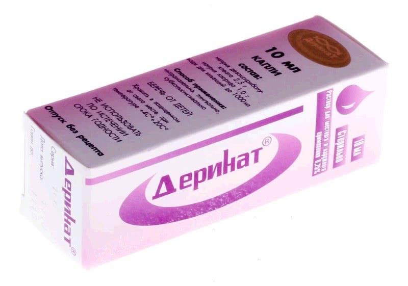 Упаковка препарата Деринат