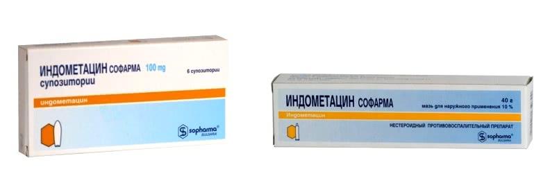 Свечи и мазь Индометацин Софарма