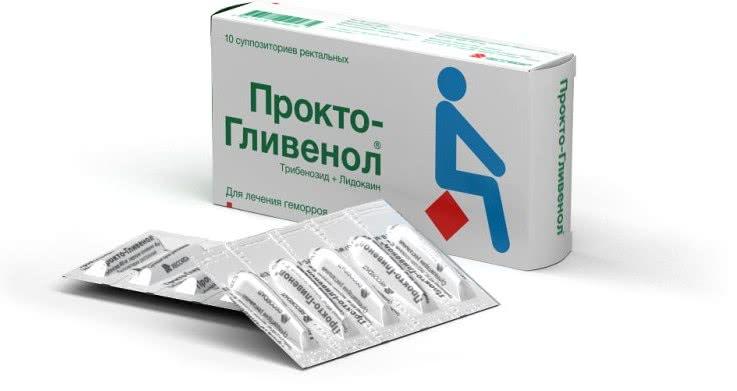 Проктогливенол – свечи с противовоспалительным действием