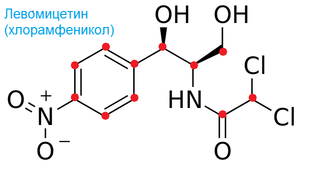 Левомицетин формула