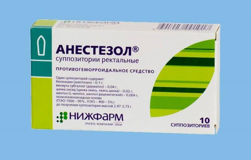 Анестезол свечи