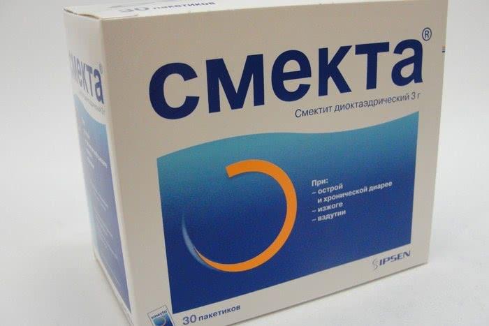 Лекарственный препарат Смекта