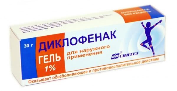 Лекарство против внутреннего геморроя