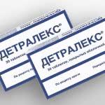 Выпускается ли лекарственное средство Детралекс в форме мази?