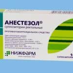 Лечебные эффекты, противопоказания и применение ректальных свечей Анестезол